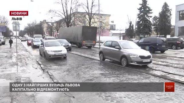 Капітальний ремонт вул. Шевченка у Львові почнуть після будівництва нової транспортної розв'язки