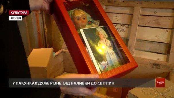 У Львові вперше поставили виставу-гру «From Germany with love», де акторами будуть глядачі