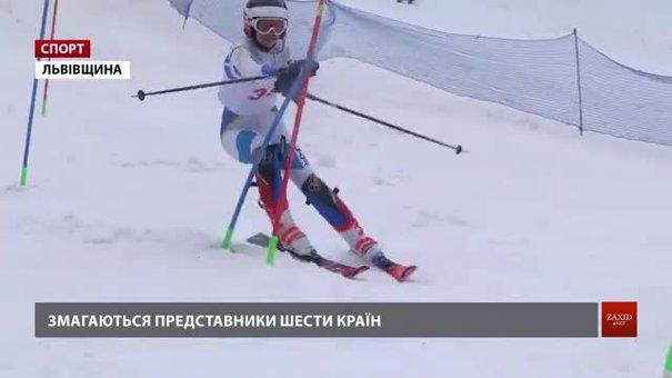 У Бориславі відбулися дитячі міжнародні змагання із гірськолижного спорту