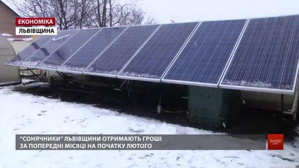 Власникам сонячних електростанцій повернуть заборговані гроші за «зелений тариф»