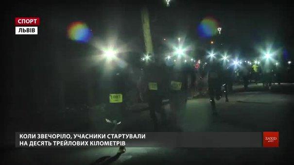 У Львові відбулися нічні забіги від 3 до 10 км на «Keiserwald Run Cup»