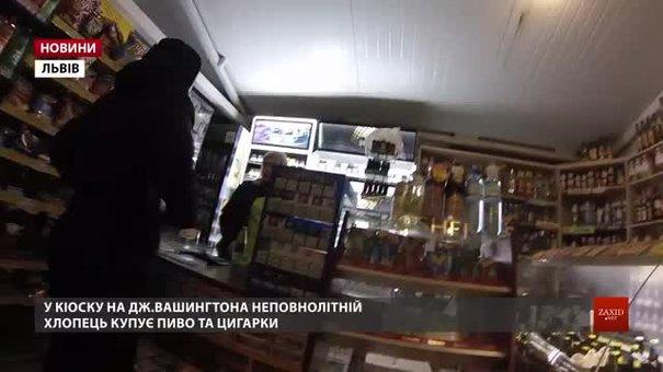 Активісти піймали на продажу алкоголю неповнолітнім продавців двох кіосків у Львові