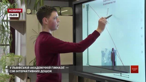 Львівські школи обладнали майже чотирма сотнями інтерактивних панелей