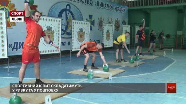 У Львові стартували Всеукраїнські змагання із гирьового спорту серед поліції охорони