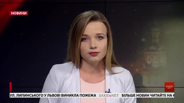Головні новини Львова за 5 лютого