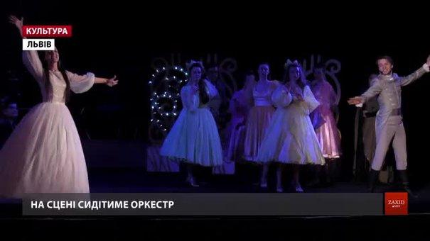 Львівський театр ім. Заньковецької ставить мюзикл «Попелюшка» з оркестром на сцені