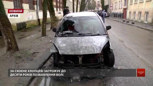 Слідчі розповіли деталі затримання ймовірного палія автомобіля журналістки Галини Терещук