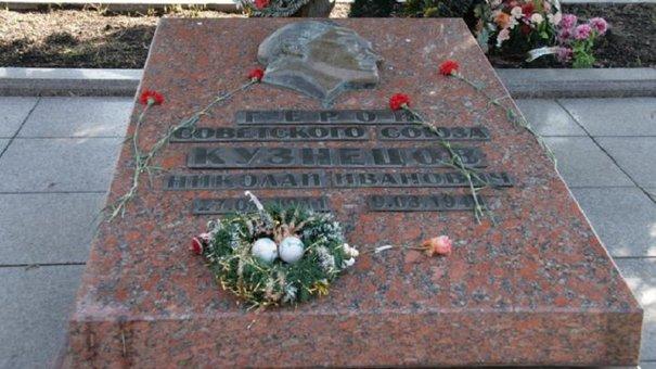 Львівська мерія відмовилась  віддати останки агента НКВС Миколи Кузнєцова в Росію