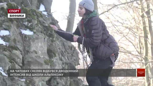 На Чатових скелях у Винниках відбувся дводенний тренінг від Школи альпінізму