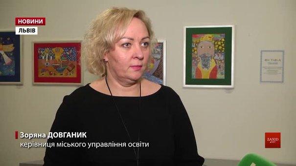 100 зі 117 шкіл Львова призупинили навчання через грип
