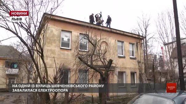 Комунальні аварійні бригади Львова чергують цілодобово через негоду