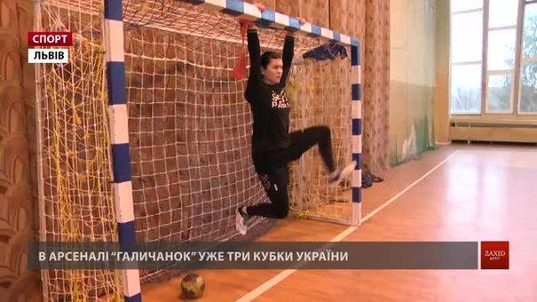 Львівська «Галичанка» вибила головного суперника із розіграшу Кубка України