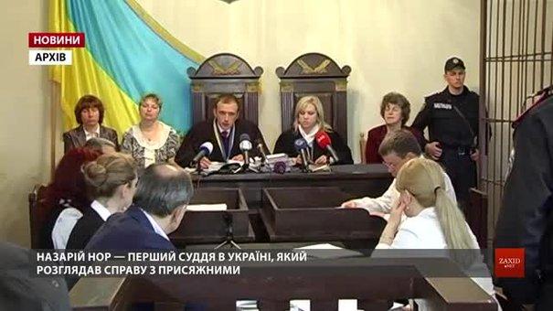 В Україні зросте кількість присяжних у судах