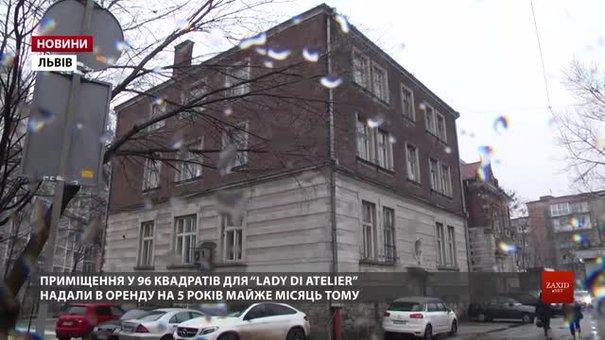 Перше в Україні львівське інклюзивне ательє отримало від міста окреме приміщення
