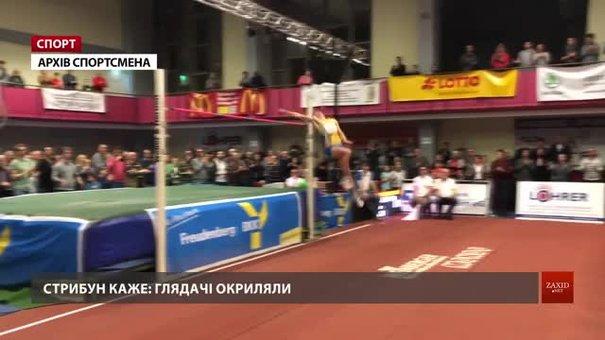 Львівський стрибун Вадим Кравчук встановив особистий рекорд на міжнародному турнірі