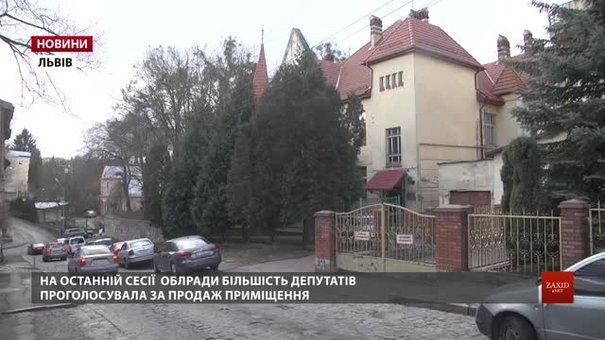 У Львові розповіли, де лікуватимуть пацієнтів ліквідованого дитячого психдиспансеру