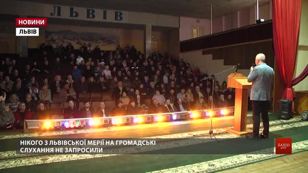 У мерії Львова прокоментували ймовірність відокремлення Брюховичів