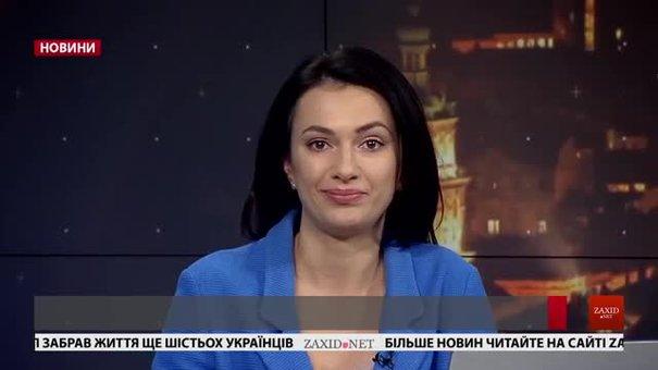 Головні новини Львова за 4 березня