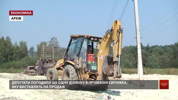 На околиці Львова створюють індустріальний парк «Сигнівка»