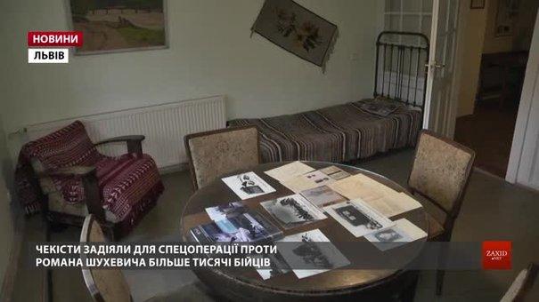 На місці загибелі головнокомандувача УПА Романа Шухевича згадали події 70-річної давнини