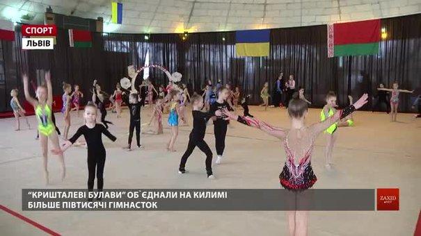 Міжнародний турнір із художньої гімнастики «Кришталеві булави» зібрав понад півтисячі учасниць