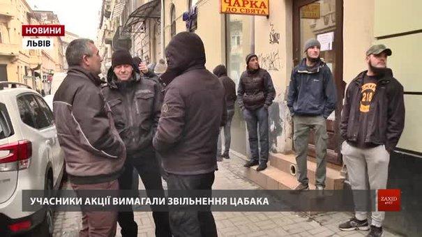У Львові псевдоактивісти домагалися звільнення керівника Галицької митниці