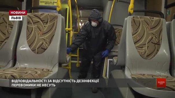 У Львові двічі на день дезінфікують громадський транспорт