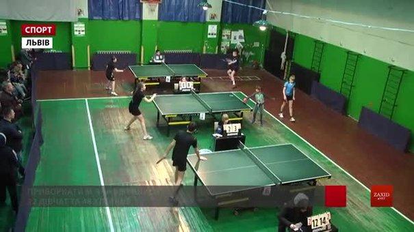 У Львові відбувся чемпіонат України з настільного тенісу серед представників західних областей