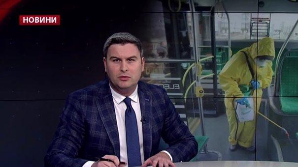 Головні новини Львова за 10 березня