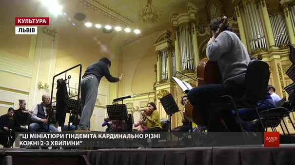 Вірменський диригент та оркестр «Віртуози Львова» запрошують на «Серенади весни»