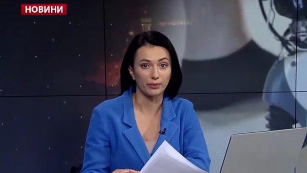 Головні новини Львова за 11 березня