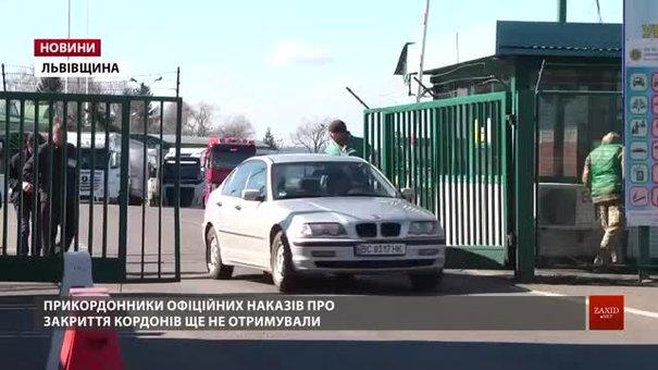 Напередодні закриття пунктів пропуску паніки на кордоні з Польщею немає