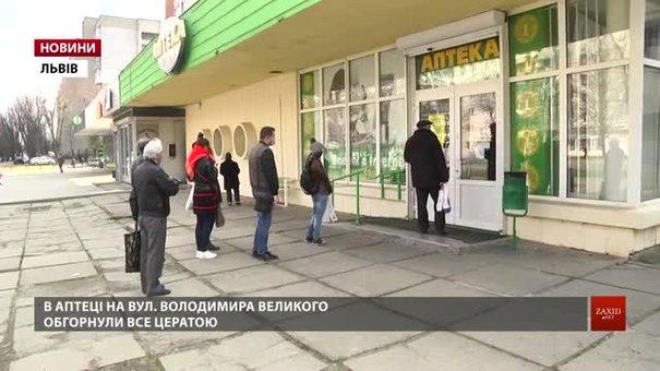 Через карантин у Львові черги біля банків і аптек