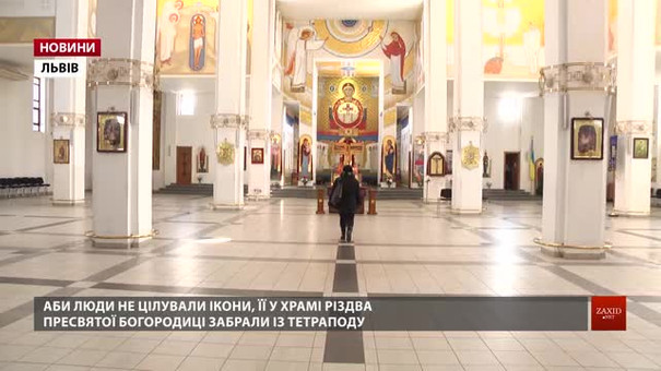 Наразі львівські церкви не закриватимуть через карантин