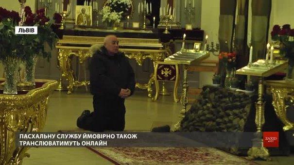 Львівське духівництво розповіло, яким через карантин може бути святкування Великодня
