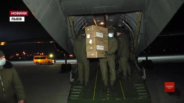 У Львові сів літак із медичним вантажем для боротьби з коронавірусом