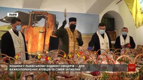 У Львові родини важкопоранених бійців отримали великодні кошики
