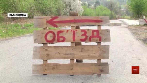 Як живе закрите на карантин село Давидів біля Львова