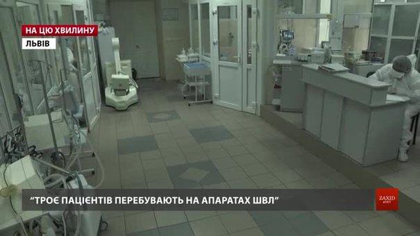 Львівська інфекційна лікарня показала умови лікування хворих на коронавірус