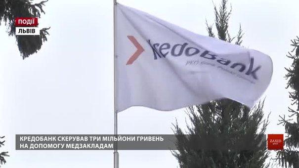 Кредобанк скерував три мільйони гривень на допомогу медзакладам