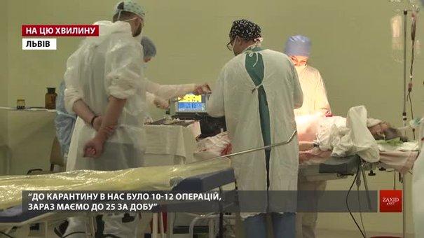 У Львівській лікарні швидкої допомоги показали, як приймають ургентних хворих