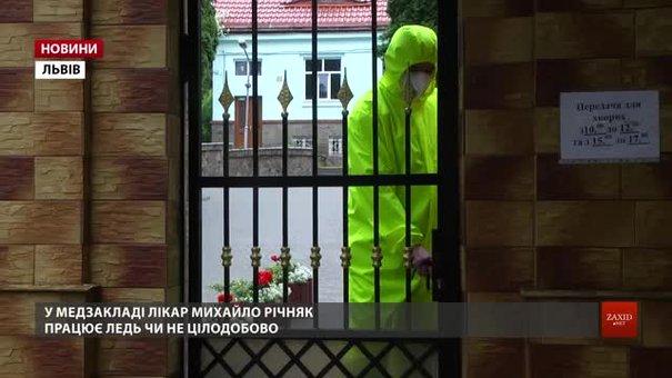 17 медзакладів Львівщини подалися на «коронавірусні пакети» від НСЗУ