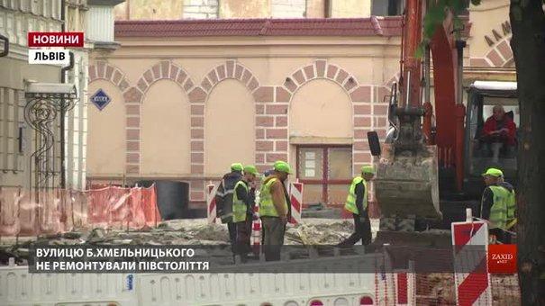 Демонтовану бруківку з вулиці Хмельницького передадуть на зберігання