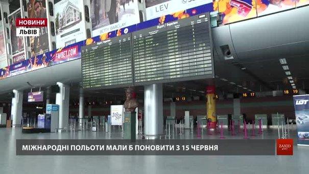 У Львівському аеропорту розповіли, як готуються до відновлення роботи