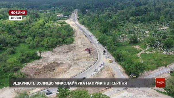 На новозбудованій ділянці вул. Миколайчука запустять тролейбус з автономним ходом