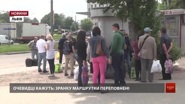 Щоб добиратися до Львова, мешканцям області доводиться чекати на транспорт до чотирьох годин