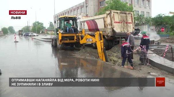 Першу частину альтернативної дороги з Городоцької на Левандівку відкриють вже до кінця червня