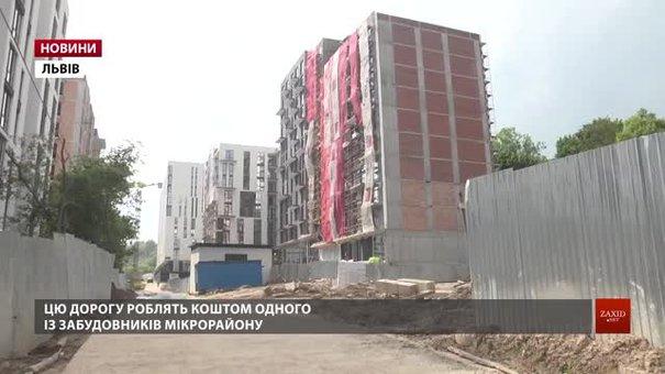 У мікрорайоні Під Голоском почали будувати нову дорогу