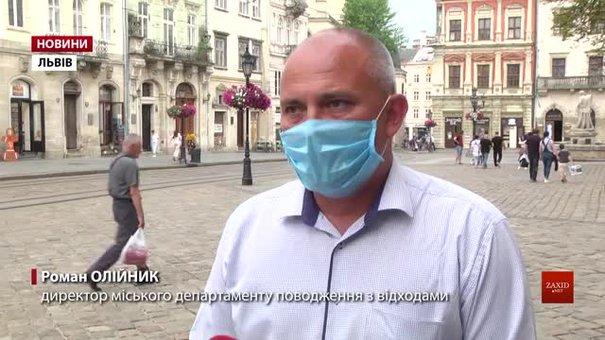 Поліція з'ясовує, чи справді львівське сміття завезли на Рівненщину
