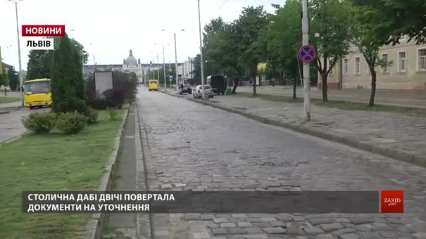 Проїзд до головного залізничного вокзалу Львова перекриють до кінця року